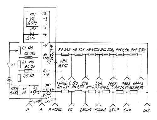 Принципиальная электрическая схема измерителя4