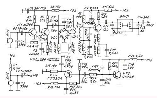 Схема микрофона мд 44