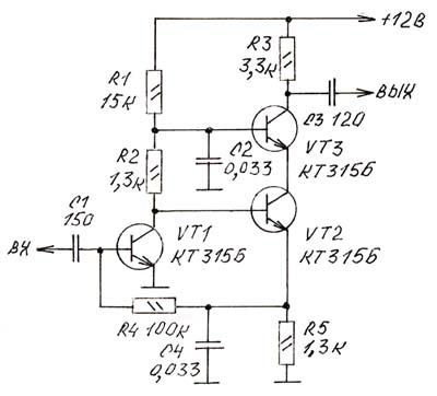 на одиночных транзисторах