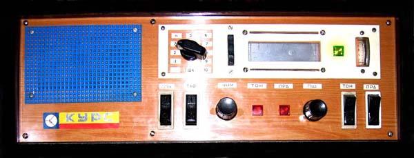 """Радиостанция """"Пальма""""."""