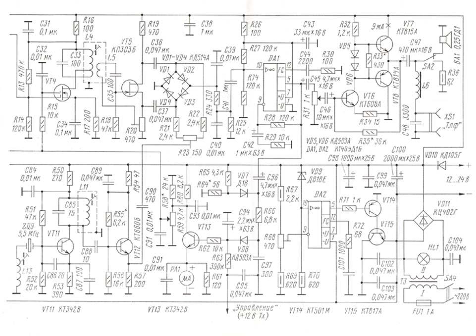 В диапазоне 1,9 МГц