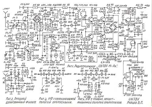 """схема радиоприёмника """""""